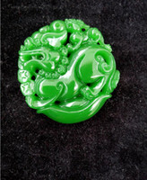 Wholesale Carving Jade Pendants - CHINESE OLD HANDWORK GREEN STONE CARVED JADE KIRIN PENDANT A91S