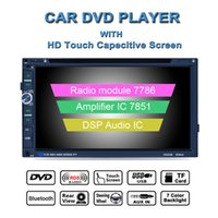 6,95 pollici touch screen capacitivi touch screen auto DVD Radio Media Player con modulo radio 7786 Amplificatore IC 7851 DSP Audio IC CMO_220