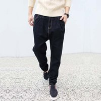 Wholesale Soft Mens Jeans - Wholesale-Elastic Harem Baggy Jeans Mens Denim Joggers Pants Stretch Tapered Pants Soft Cotton Trousers Plus Size M-6XL