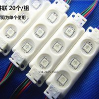 Wholesale Pmma Box - injection RGB LED module SMD 5050 waterproof DC12V 0.72W 3led used for lighting boxes PMMA sign letters