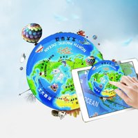 Wholesale NeoBear Smart AR Globe D Intelligent toy Early Childhood Development Academy For Child Pupil For Birthday Christmas Gift