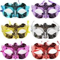sexy mardi gras venda por atacado-Máscaras Masquerade das mulheres dos homens Sexy Mardi Gras Hallowmas Venetian Olhos Metade Máscara de Rosto Dance Party Veneza Itália Máscara Simples 0 92tx