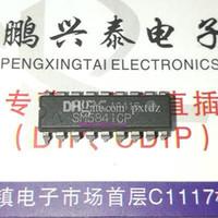 circuito de imersão venda por atacado-SM5841AP. SM5841BP. SM5841CP, SM5841HP, pacote de plástico dip de 18 pinos de linha dupla. CIs de circuitos integrados PDIP18 / componentes eletrônicos