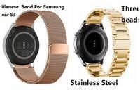 Wholesale metal gear watch - Three beads Milanese Loop Band For Samsung Gear S3 Magnetic Metal Bracelet Watch Band Stainless Steel Wrist Strap Bracelet 1 pair  lot