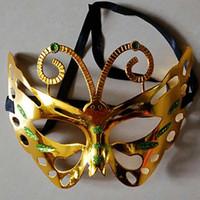 ingrosso maschera di bellezza per il viso-Hot New Mask ballo adulto bellezza farfalla mezza maschera asilo Halloween maschera bambini Halloween puntelli