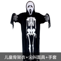 Halloween Costume Party adulti e lo stile skeleton fantasma di orrore di bambini del capretto Skeleton Mask Skeleton Style Black (LH1378)