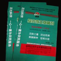 Wholesale China Coat Designs - Design Fertilizer Packing Bag, PP Bag, Fertilizer Bag manufacturer   supplier in China, offering 50kg Coated PP Fertilizer Packing Bag.