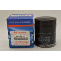 outboard oil - Genuine Quality Suzuki Outboard Four Stroke Oil Filter A31