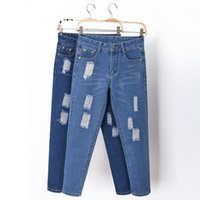 Wholesale Loose Cotton Pants For Women - Wholesale- 2017 New Jeans For Women Cotton Fashion Hole Feet Design Jeans Spring Summer Style Loose Jeans Ankle-Length Pants Hole Cool