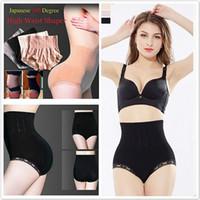 Wholesale Shaping Panties - Japan MUNAFIE Premium High Waist Slimming Shaping Panty Waist Trainer Sexy Women Lace Panties Body Shaper Underwear