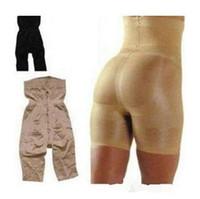 Wholesale Body Pants - Free shipping California Beauty Slimming Pants Lift body shapers 400pcs lot wholesale