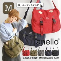 Wholesale anello japan for sale - Group buy Original Brand Anello Japan Bags Unisex Girl Shoulder Bags Cross Body Pig Nose Waterproof Nylon Single Casual Handbags