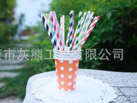 Wholesale Party Supply Hawaii - 1000PCS Wedding banquet straw Wedding Supplies Pretty mixed color Kraft Paper straw And For any occasion Wedding Decorations