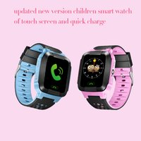 Горячие дети Дети Wristwatch G80 Смартфон Часы GSM GPRS GPS Locator Tracker Anti-Lost Smartwatch wristband Child Guard для iOS Android