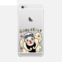 Wholesale Stylish Mobile Cover Wholesale - High Quality Chinese Swimmer Star Cute Cartoon Soft Clear TPU Phone Cover for iPhone 7 7P Mobile Phone Case Shock-proof Slim Stylish