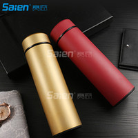 Wholesale Gold Water Bottles - Coffee Thermos, Stainless Steel Water Bottle, Thermos Bottle, Vacuum Insulated Water Bottle, Thermos Water Bottle,Capacity: 450ml or 15.3 oz