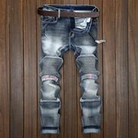 Wholesale Jeans Elastic Foot - Wholesale-Men Locomotive Jeans Feet Pants Slim Pencil Pants Ripped Jeans Cool Elastic Distressed Folds Mens 3 Colour