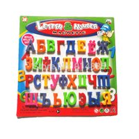 Wholesale- 33 pièces 3.5cm Russe Alphabet Fridge Magnets Jouets en plastique Child Letter Education Toy livraison gratuite