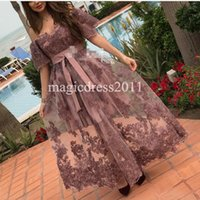 blue cameo - Chic Cameo Brown Evening Formal Dresses with Short Sleeves A Line Off Shoulder Long Lace Prom Celebrity Gowns Dress for Party