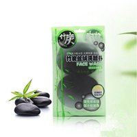 Wholesale Fine Sponge - Lameila 2pcs pack Black Bamboo Charcoal Velvet Wash Flutter Fine Cleansing Sponge Face Washing Cotton Skin Care Tools