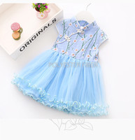 Wholesale Dress Vitage - Romantic vitage New Hot sweet Chinese Style costume baby Kid Child Girl Dress Qipao Gown Princess girl veil Dress SG024