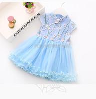 Wholesale Kids Veil Costume - Romantic vitage New Hot sweet Chinese Style costume baby Kid Child Girl Dress Qipao Gown Princess girl veil Dress SG024