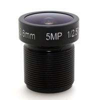 ip-board-kamera-objektiv großhandel-HD 1 / 2,5
