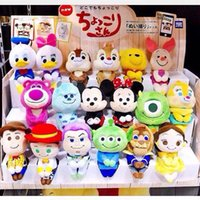 Wholesale Woody Plush - 10cm New Japan Cartoon Minnie Mickey Donald Daisy Buzz Woody Plush Toys for Girls Gifts Collection Plush dolls