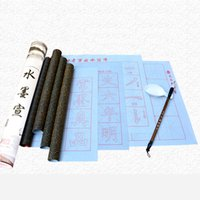 Wholesale Beginner entry water write brush Goat hair brush Chinese calligraphy calligraphy supplies the