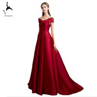 Wholesale Corset Dress Designs - Wholesale Price 2017 Evening Dress Gown Cap Sleeve Red Satin Dress Corset Back A-line Design Formal Floor Length