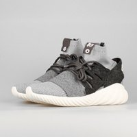 Wholesale Lace Binding - 2017 Brand Shoes KITH x Doom Primeknit Y3 Tubular Warrior Binding Feet Soft Sneakers,Men Running Sock Shoes [With Boxes]
