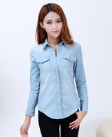 8d223b51357 New 2017 Spring Woman Denim Shirt Fashion Style Long Sleeve Casual Shirts  Women 2 Colors Blouses Plus Size Blusa Jeans Feminina