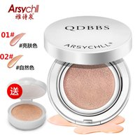 Wholesale Yashu spring no air cushion BB cream concealer liquid moisturizing strong isolation nude makeup skin care