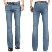 Canada Silver Jeans Flare Supply, Silver Jeans Flare Canada ...