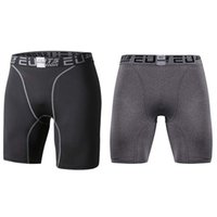 Men's Compression Shorts Running Tights Base Layer fitness workout backing summer sports