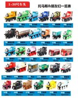 Wholesale Thomas Friends Toy Vehicles - 53 Style Wooden Toy Vehicles Thomas and His Friends Wood Trains Model Toy Magnetic Train Great Kids Christmas Toys Gifts for Boys Girls