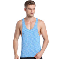 Wholesale Sexy Men Tight Clothing - Wholesale- men's Tank Tops colorful tight fitness clothes breathable sleeveless vest Quick - drying