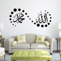 Wholesale Wall Landscape Vinyl - 9332 islam wall stickers home decorations muslim bedroom mosque mural art vinyl decals god bless quran arabic quotes