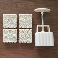 Ice Skin Moon Cake Mold Press Tipo Four Styles Square Baking Decore Tool Conveniente e Rápido Venda 5 5hs J