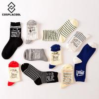 Wholesale Korean Stamps Wholesale - Wholesale- [COSPLACOOL] Korean harajuku personalized printing hot stamping cotton fashion socks women calcetines creative christmas socks