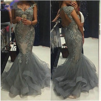 Wholesale grey beaded dress - Sparkly Lace Beads Silver Grey Evening Dresses Mermaid Cap Sleeve V Neck Formal Gowns New Backless Tiered Custom Made Tulle Crystal Gorgeous