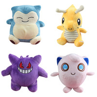 Nova chegada 4pcs / Lot 15-17cm Jigglypuff Dragonite Snorlax Pikachu Gengar Pocket Monsters Plush Stuffed Animals Toys