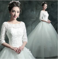 Wholesale Girl Neat Dress - New Arrival Hot Sale Fashion Luxury Princess Organza Royal Lace Neat Long Sleeve Small Trailing Sweet Girl Bridal Wedding Dress