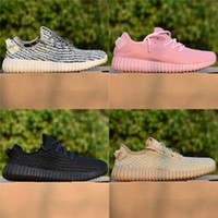 Wholesale Pirate Bands - 2017 Boost 350 boosts for Men Women Sneakers Pirate Black Wholesale Outdoor Boots Flat Shoes Walking Shoes Discount Sneakers With Box 5-11.5