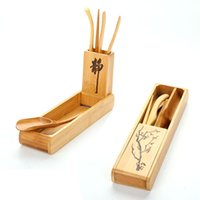 kits de té al por mayor-YGS-Y253 té aguja té Cuchara caja del kit de herramientas de té plegable Set 120 grados de rotación plegables de té de hoja limpio clip