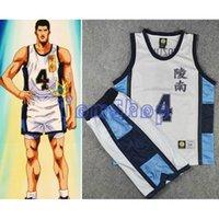 Wholesale Cosplay Slam Dunk - SLAM DUNK Cosplay Costume Ryonan School No. 4 JUN UOZUMI Basketball Jersey Tops Shirt + Shorts Full Set Suits Team Uniform White