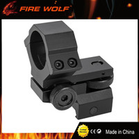 Wholesale Tactical Ring Flashlight - FIRE WOLF 25.4mm Ring Tactical Laser Sight Flashlight Rifle Scope Low Mount Adjustable Elevation Windage for 20mm Rail System