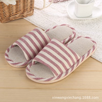 Wholesale Sewing Findings - Hot indoor slippers massage comfortable indoor home shoes to your feet to find a comfortable home free shipping
