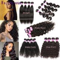 Fastyle Brazilian Straight, Body Deep Water Wave, extensões de cabelo encaracolado Kinky 4/5/6 Bundles 100% Unprocessed Virgin Human Hair Weave Wefts