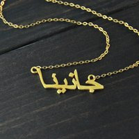 Wholesale Custom Women Clothing - Custom Personalized Arabic Name Choker Gold Color Customized Nameplate Necklace Women Clothing Accessories